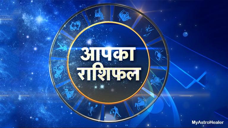 आपका Rashi Chakra और रूचि