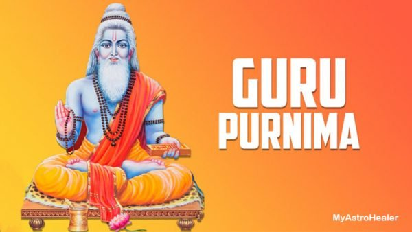 Guru Purnima 2020 – गुरु की पूजा करने का पर्व