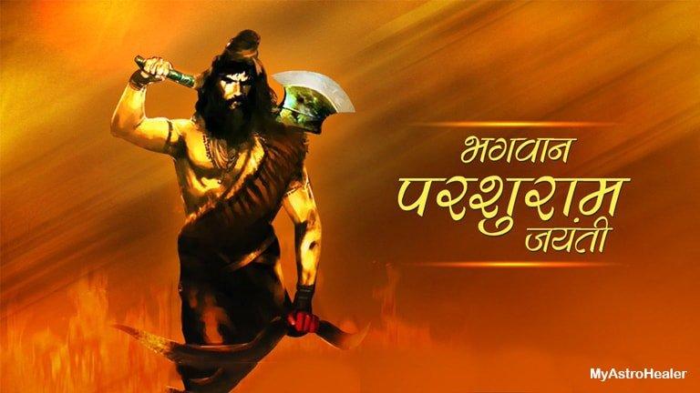 Bhagwan Parshuram Jayanti 2020 | भगवान परशुराम जयंती
