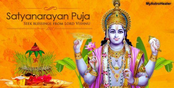 Satyanarayan Katha| सत्यनारायण व्रत कथा व पूजन विधि