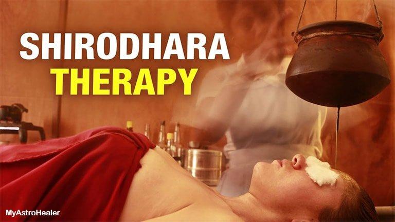 शिरोधारा (Shirodhara) मानसिक और शारीरिक तनाव से आराम