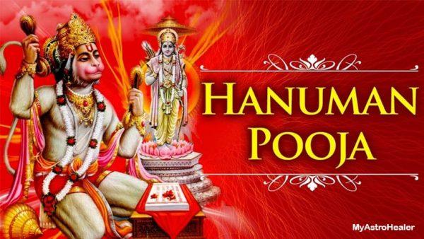 Hanuman Ji ki Aarti | हनुमान जी की आरती एवं पूजा विधि