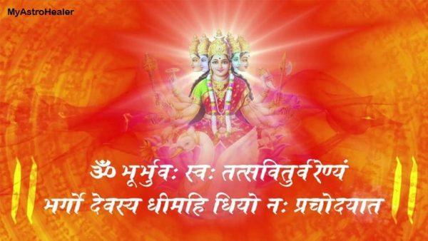Gayatri Mantra Meaning| गायत्री मंत्र का अर्थ क्या हैं?